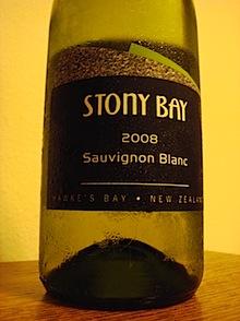 StonyBay1.JPG