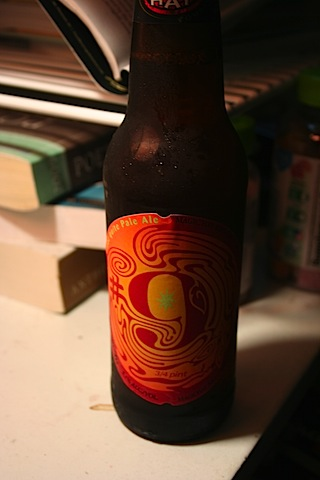 magic hat in shadows.JPG